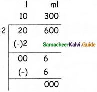 Samacheer Kalvi 5th Maths Guide Term 2 Chapter 4 Measurements Ex 4.2 12