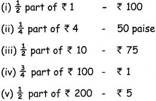 Samacheer Kalvi 5th Maths Guide Term 2 Chapter 5 Interconcept Ex 5.4 1
