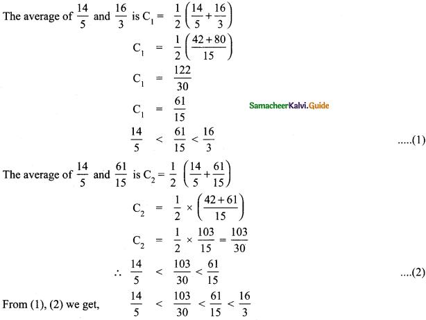 Samacheer Kalvi 8th Maths Book Answers Chapter 1 Numbers Ex 1.1 25