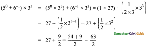 Samacheer Kalvi 8th Maths Guide Answers Chapter 1 Numbers Ex 1.6 6