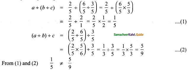 Samacheer Kalvi 8th Maths Guide Answers Chapter 1 Numbers Ex 1.7 15