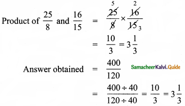 Samacheer Kalvi 8th Maths Guide Answers Chapter 1 Numbers Ex 1.7 3
