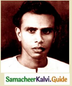 Samacheer Kalvi 8th Tamil Guide Chapter 8.4 மனித யந்திரம் 1
