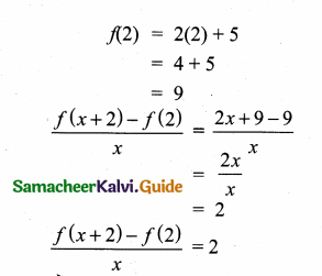 Samacheer Kalvi 10th Maths Guide Chapter 1 Relations and Functions Ex 1.3 2