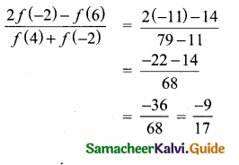 Samacheer Kalvi 10th Maths Guide Chapter 1 Relations and Functions Ex 1.4 19