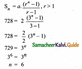 Samacheer Kalvi 10th Maths Guide Chapter 2 Numbers and Sequences Additional Questions 11