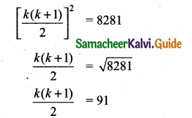 Samacheer Kalvi 10th Maths Guide Chapter 2 Numbers and Sequences Additional Questions 15