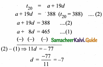 Samacheer Kalvi 10th Maths Guide Chapter 2 Numbers and Sequences Additional Questions 17