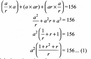 Samacheer Kalvi 10th Maths Guide Chapter 2 Numbers and Sequences Additional Questions 19
