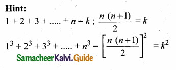 Samacheer Kalvi 10th Maths Guide Chapter 2 Numbers and Sequences Additional Questions 6