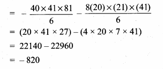 Samacheer Kalvi 10th Maths Guide Chapter 2 Numbers and Sequences Additional Questions 8