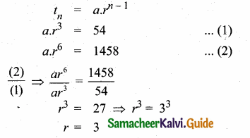 Samacheer Kalvi 10th Maths Guide Chapter 2 Numbers and Sequences Additional Questions 9