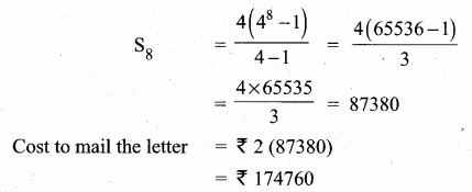 Samacheer Kalvi 10th Maths Guide Chapter 2 Numbers and Sequences Ex 2.8 12