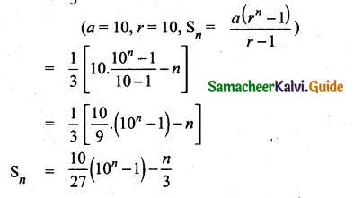 Samacheer Kalvi 10th Maths Guide Chapter 2 Numbers and Sequences Ex 2.8 9