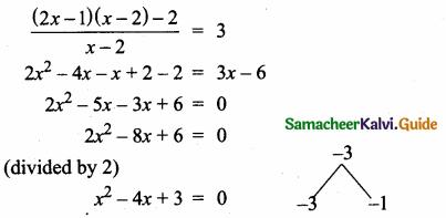 Samacheer Kalvi 10th Maths Guide Chapter 3 Algebra Additional Questions 16