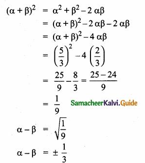 Samacheer Kalvi 10th Maths Guide Chapter 3 Algebra Additional Questions 19