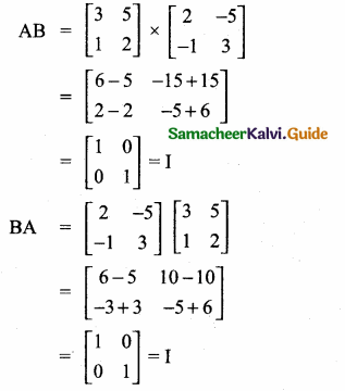 Samacheer Kalvi 10th Maths Guide Chapter 3 Algebra Additional Questions 31
