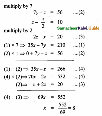 Samacheer Kalvi 10th Maths Guide Chapter 3 Algebra Additional Questions 32