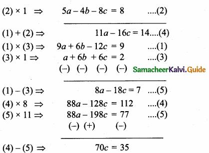 Samacheer Kalvi 10th Maths Guide Chapter 3 Algebra Additional Questions 33