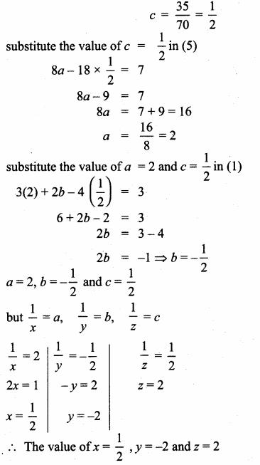 Samacheer Kalvi 10th Maths Guide Chapter 3 Algebra Additional Questions 34