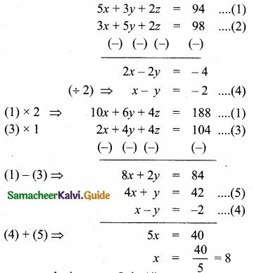 Samacheer Kalvi 10th Maths Guide Chapter 3 Algebra Additional Questions 35