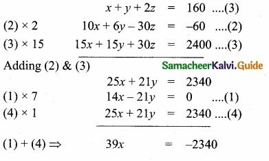 Samacheer Kalvi 10th Maths Guide Chapter 3 Algebra Additional Questions 36