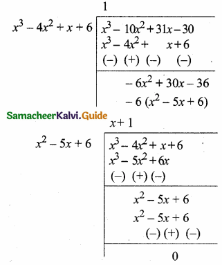 Samacheer Kalvi 10th Maths Guide Chapter 3 Algebra Additional Questions 37