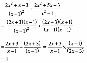 Samacheer Kalvi 10th Maths Guide Chapter 3 Algebra Additional Questions 46