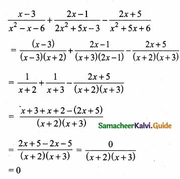 Samacheer Kalvi 10th Maths Guide Chapter 3 Algebra Additional Questions 50