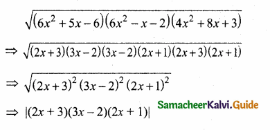 Samacheer Kalvi 10th Maths Guide Chapter 3 Algebra Additional Questions 54