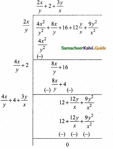 Samacheer Kalvi 10th Maths Guide Chapter 3 Algebra Additional Questions 55