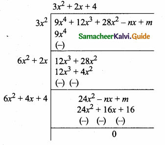 Samacheer Kalvi 10th Maths Guide Chapter 3 Algebra Additional Questions 56