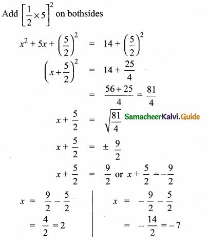 Samacheer Kalvi 10th Maths Guide Chapter 3 Algebra Additional Questions 60