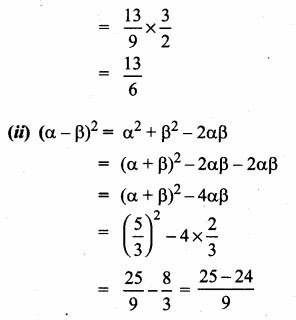 Samacheer Kalvi 10th Maths Guide Chapter 3 Algebra Additional Questions 64