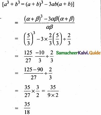 Samacheer Kalvi 10th Maths Guide Chapter 3 Algebra Additional Questions 66