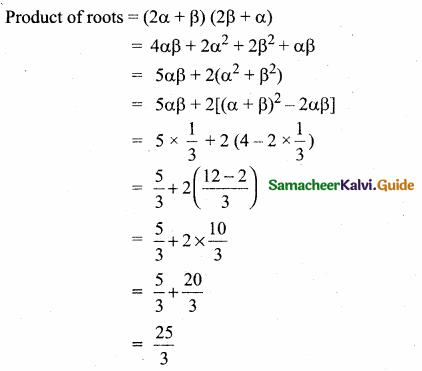 Samacheer Kalvi 10th Maths Guide Chapter 3 Algebra Additional Questions 67