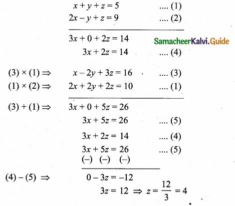 Samacheer Kalvi 10th Maths Guide Chapter 3 Algebra Ex 3.1 1