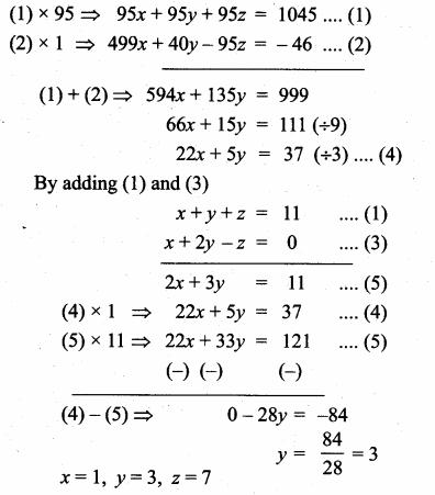 Samacheer Kalvi 10th Maths Guide Chapter 3 Algebra Ex 3.1 11