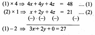 Samacheer Kalvi 10th Maths Guide Chapter 3 Algebra Ex 3.1 12