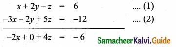 Samacheer Kalvi 10th Maths Guide Chapter 3 Algebra Ex 3.1 6