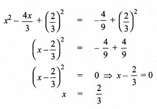 Samacheer Kalvi 10th Maths Guide Chapter 3 Algebra Ex 3.11 1