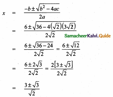 Samacheer Kalvi 10th Maths Guide Chapter 3 Algebra Ex 3.11 3