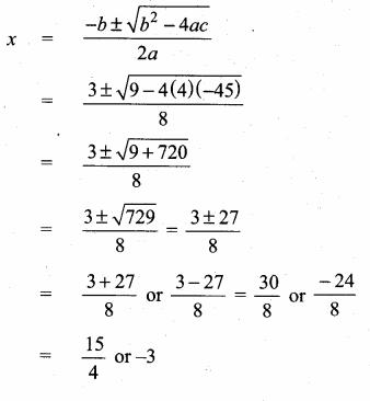 Samacheer Kalvi 10th Maths Guide Chapter 3 Algebra Ex 3.11 7