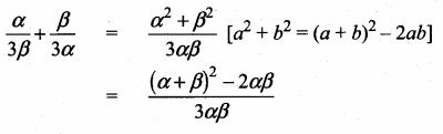 Samacheer Kalvi 10th Maths Guide Chapter 3 Algebra Ex 3.14 1