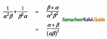 Samacheer Kalvi 10th Maths Guide Chapter 3 Algebra Ex 3.14 2