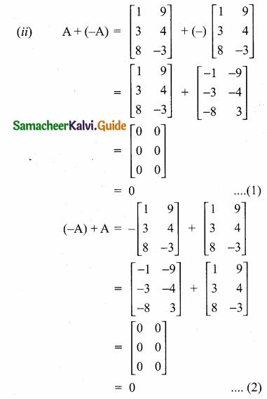 Samacheer Kalvi 10th Maths Guide Chapter 3 Algebra Ex 3.17 3