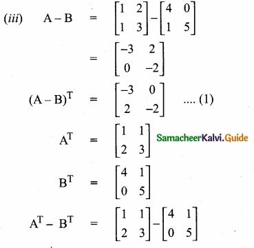 Samacheer Kalvi 10th Maths Guide Chapter 3 Algebra Ex 3.18 18