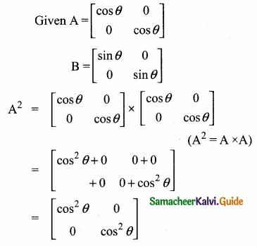 Samacheer Kalvi 10th Maths Guide Chapter 3 Algebra Ex 3.18 21