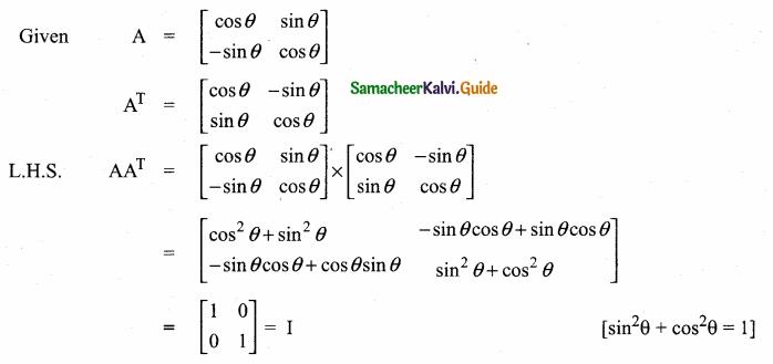 Samacheer Kalvi 10th Maths Guide Chapter 3 Algebra Ex 3.18 23