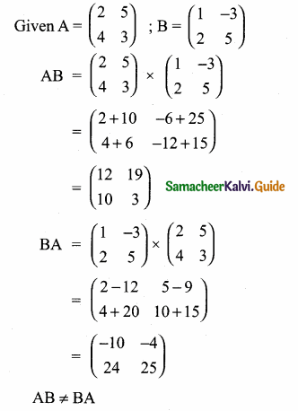 Samacheer Kalvi 10th Maths Guide Chapter 3 Algebra Ex 3.18 3